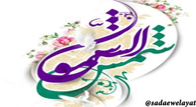 زیارت امام رضا (ع) کی فضیلت