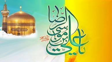 امامت، اللہ تعالی اور رسول اللہؐ کی خلافت ہے