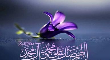 اہل سنت کی جانب سے درود میں کلمۂ «آل محمد» کا حذف کیا جانا