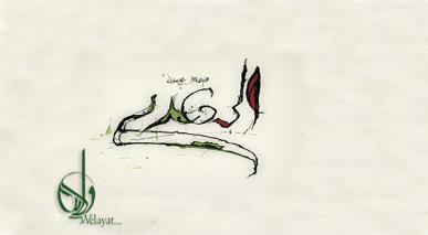 حضرت امام مہدی(عجل) کی شکل اورآپ کی صفات حمیدہ