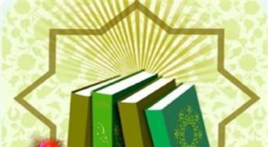اللہ تعالیٰ انسان کو تعلیم دینے والا