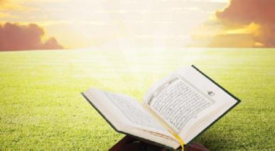 حق دین اور باطل دین، قرآن کریم کی روشنی میں