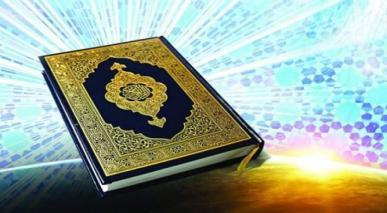 قرآن کی تحدّی کا مطلب اور آیاتِ تحدّی