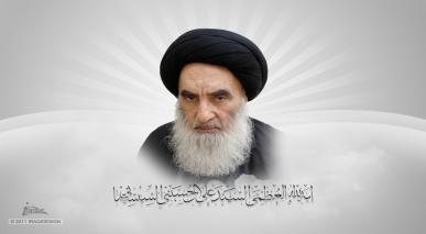 سوشل نٹ ورک پر نامحرموں سے چیٹ کرنے کے بارے میں آیت اللہ سیستانی کا فتویٰ