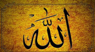 اسباب کا کٹ جانا، اللہ کی معرفت کا موقع