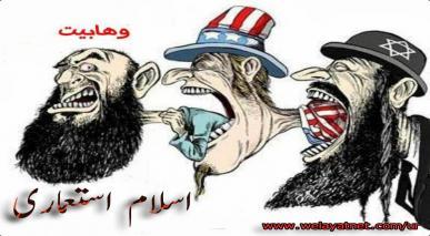 استعماری اسلام