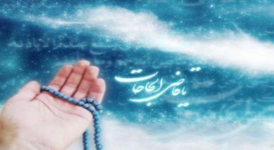 اہل بیت (علیہم السلام) کی دعاوں کی چند اہم صفات