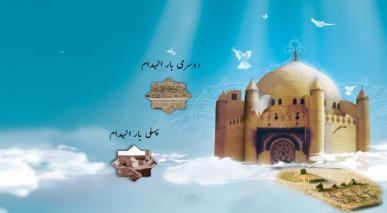 امام حسن مجتبیؑ کے چند فضائل امام صادقؑ کی لسان اطہر سے