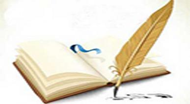 قیامت کے دن نامہ اعمال کے چند صفات