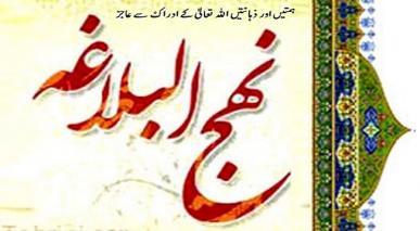 ہمتیں اور ذہانتیں اللہ تعالیٰ کے ادراک سے عاجز