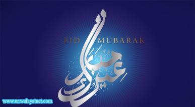 عید الفطر اور ہماری ذمہ داریاں