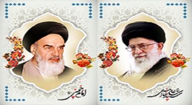 انقلاب اسلامی کی کوشش برحق عقائد کی مضبوطی کے لئے