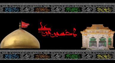 مروان ابن حکم سے امام حسین (علیہ السلام) کی بحث