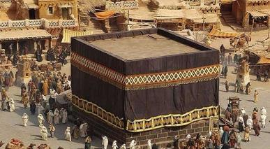 سید البطحاء حضرت عبدالمطّلب (علیہ السلام) کے عظیم تاریخی کارنامے