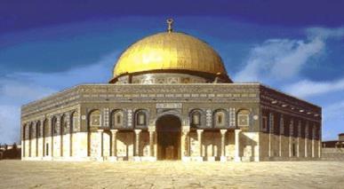 مسلمانوں کا اتحاد اسرائیل  کی بربادی کا باعث