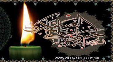 صوفی فرقہ اور  امام حسن عسکری(علیہ السلام)