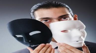 دھوکہ باز شخص کی دھوکہ بازیوں کا تجزیہ