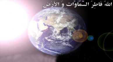 مخلوقات کی خلقت اللہ کی قدرت سے