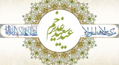 ابوبکر حضرت علی علیہ السلام کا مناظرہ