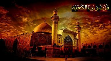 حضرت امیرالمومنین (علیہ السلام) کی شہادت کی پشینگوئی
