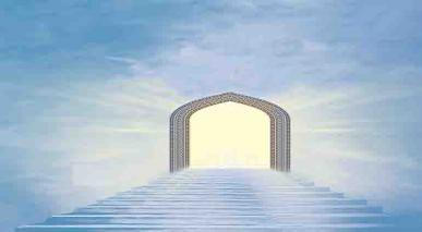 دین کے معنی و مفہوم