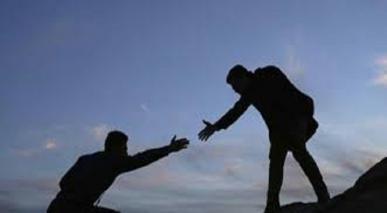 انسانوں کو معاشرتی زندگی میں ایک دوسرے کی ضرورت