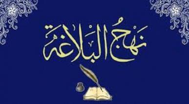 اللہ کا انسان کے ساتھ ہونا قرآن و روایت کی روشنی میں