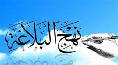اللہ ہر چیز کے ساتھ بھی اور علیحدہ بھی