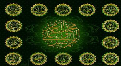 اللہ کے راز کی جگہ، احادیث کی روشنی میں
