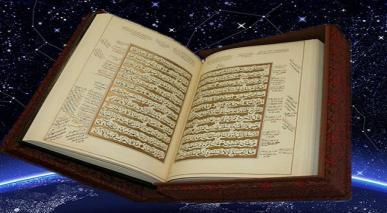احادیث کی حجیت، قرآن کی حجیت پر قائم ہے