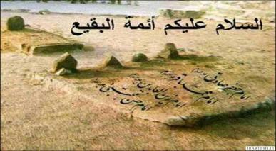 بنی عباس کی اہل بیت (علیہم السلام) سے منافقانہ دشمنی