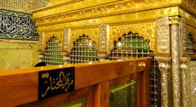 حضرت مختار (ع) شیعہ علماء اور مورخین کی نظر میں
