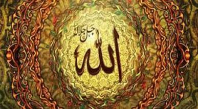 انسان اللہ تعالیٰ کا محتاج، ہنگامی صورتحال میں ادراک