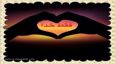 ایک دل میں دو محبت