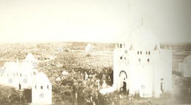 قبرستان بقیع کا تاریخچہ