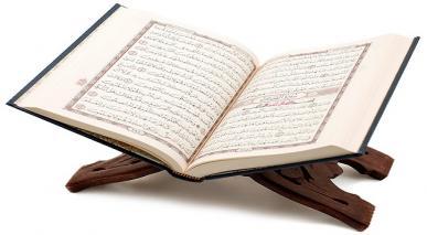 قرآن کی عدم تحریف کی وجوہات