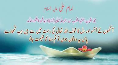 اللہ کی رحمت کے دو اھم اسباب