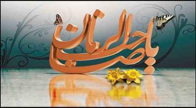 ملائکہ کا امام زمانہ(عجل اللہ تعالی فرجہ الشریف) کی مدد کرنا