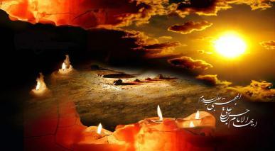 اہل سنت کی کتابوں میں امام حسن (علیہ السلام) کی خلافت