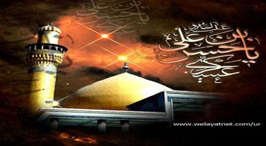 امام عسکری (علیہ السلام) اور فرقہ ثنویہ