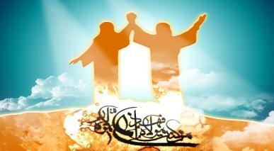 یوم غدیر، مسلمانوں کی عید
