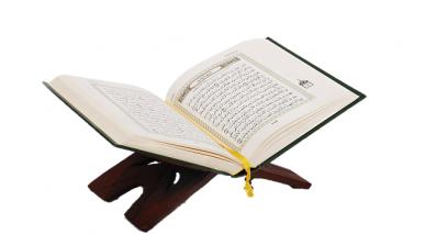 قرآن کریم کی تفسیر اور مفسر دونوں کی ضرورت ہے