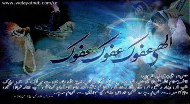 حضرت فاطمہ زہرا کا اہتمام شب قدر اور ہماری ذمہ داریاں