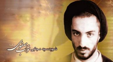 شہید سید مجتبیٰ نواب صفوی