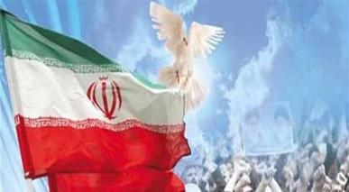 اسلامی انقلاب کے وقوع کے وقت کی خصوصیات