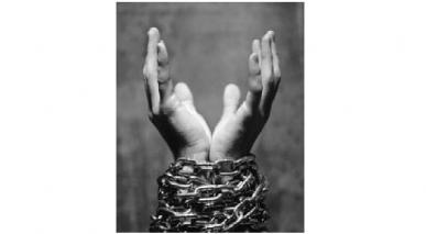 گناہ اور طوق و زنجیر کی مثال