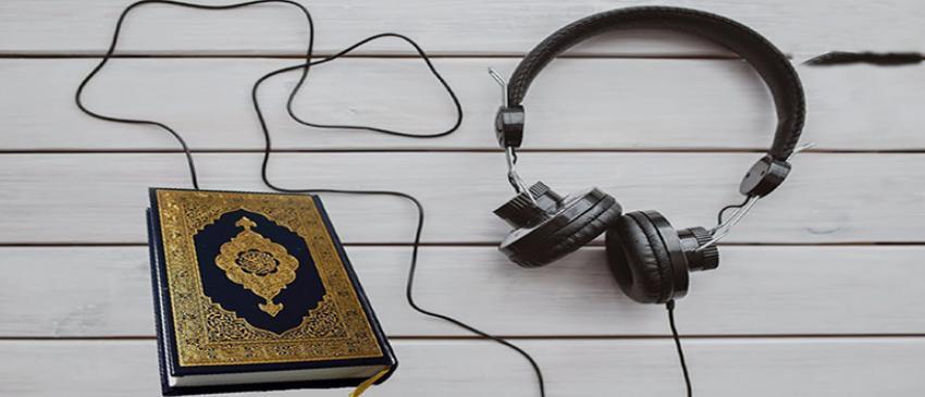 گانا بجانا قرآن کی نگاہ میں