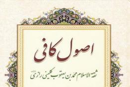 اللہ کی انسانوں پر دو حجتیں