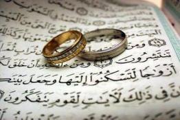 ازواج قرآن کی نظر میں