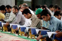 قرآن کریم اسلامی تعلیمات کا بنیادی ماخذ